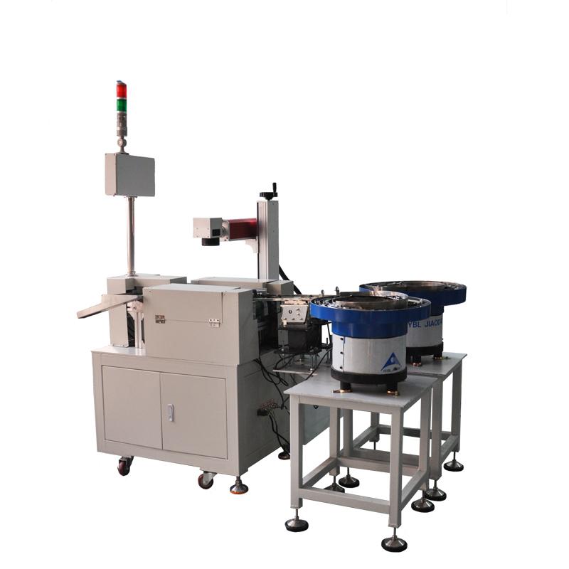 全自动化流水线激光打标机