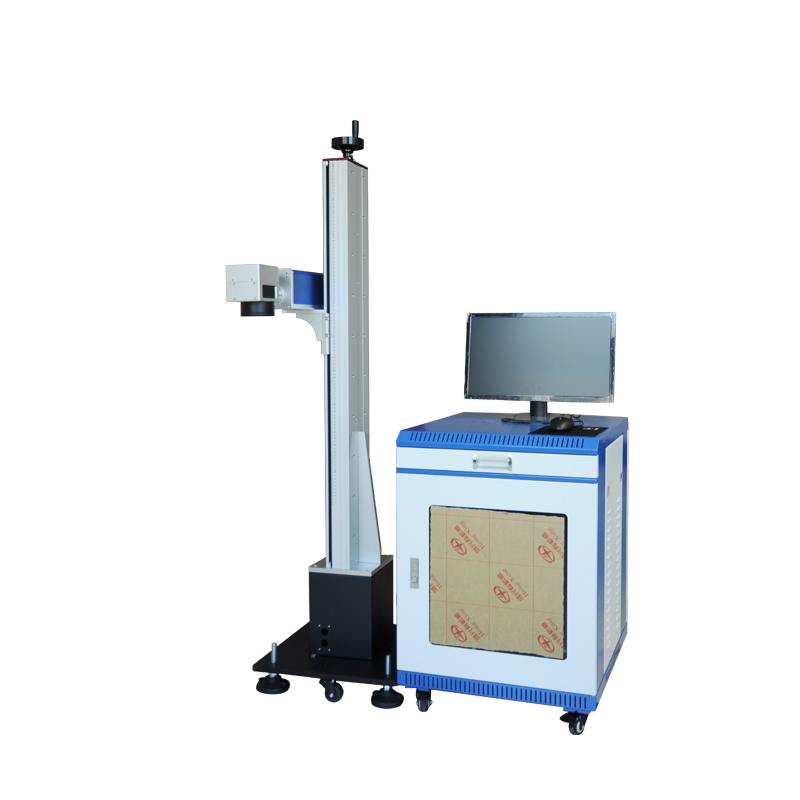 分体式飞行光纤激光打标机