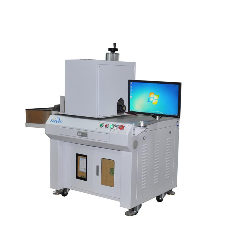 全自动光纤激光打标机