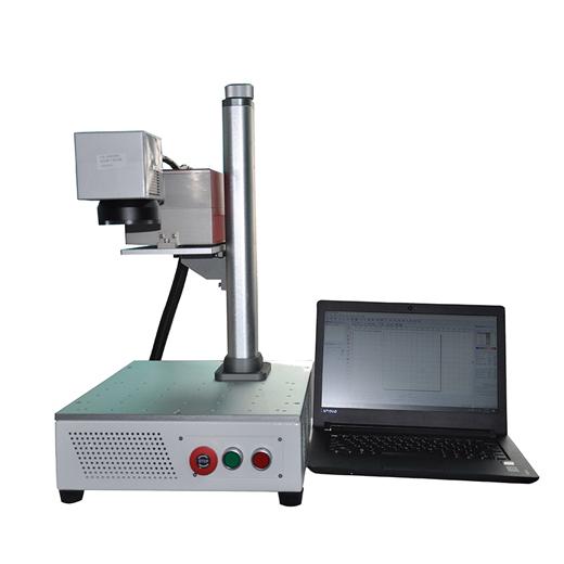 小型台式紫外激光打标机.jpg