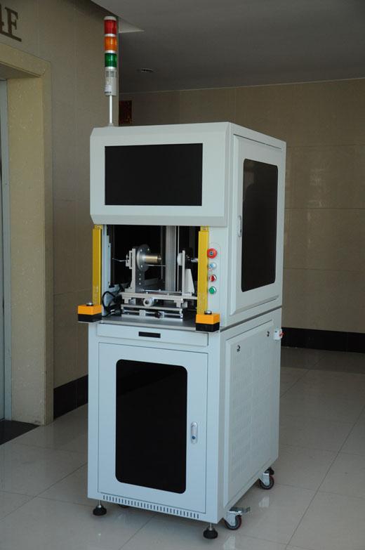 柜式激光打标机