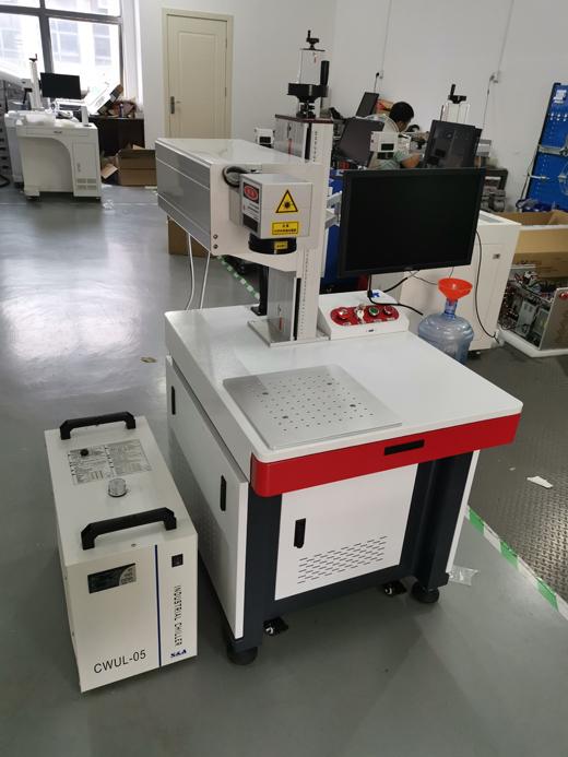 紫外激光打标机和制冷机