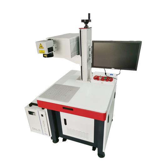标准台式紫外激光打标机